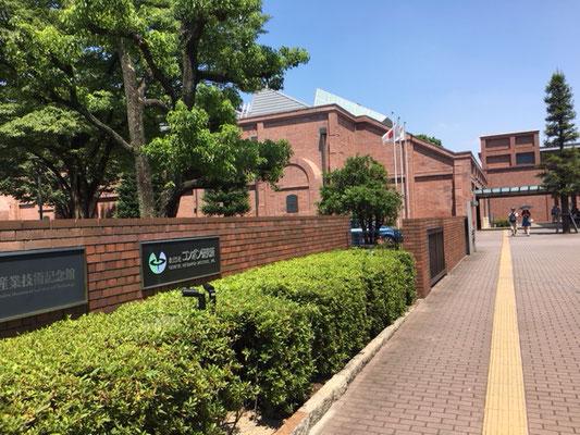 トヨタ産業技術記念館_正面入り口駐車場_001