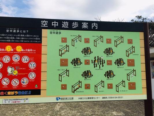 木曽三川公園センター_空中遊歩_004