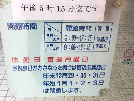 落合公園_案内図