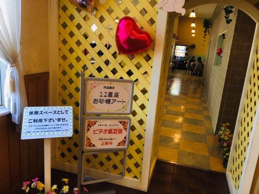 お菓子の城_002