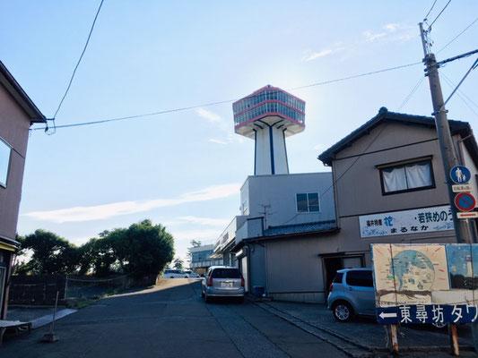 東尋坊タワー_001