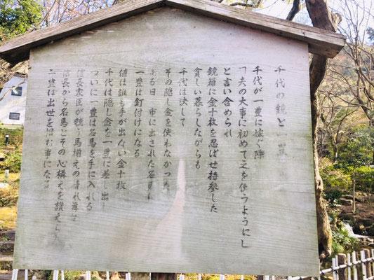 岐阜公園_体験施設_004
