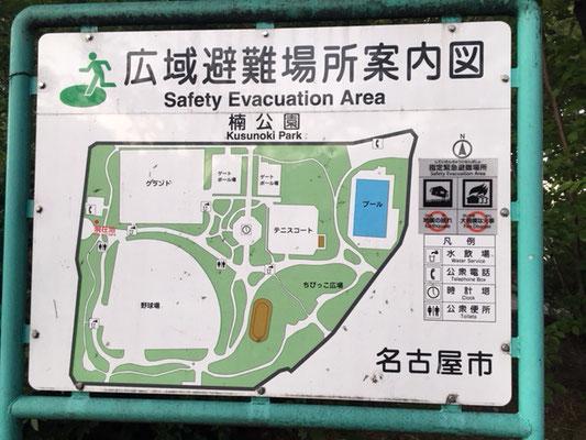 楠公園_案内図