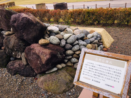 金沢城_城壁・石垣_004