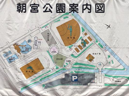 朝宮公園_スポーツ施設_001