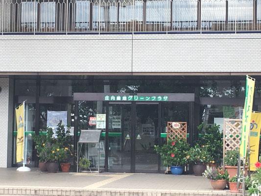 庄内緑地公園_グリーンプラザ_002