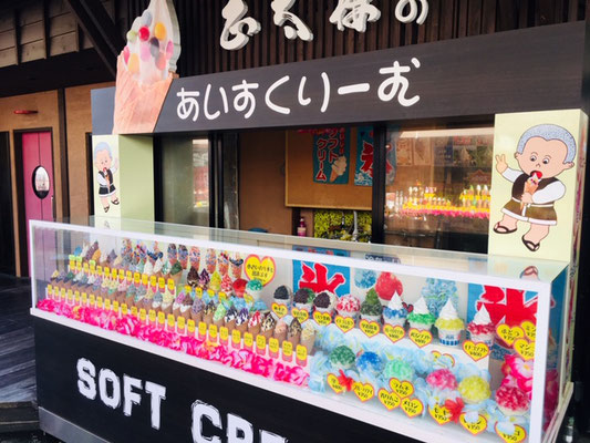 東尋坊商店街_002