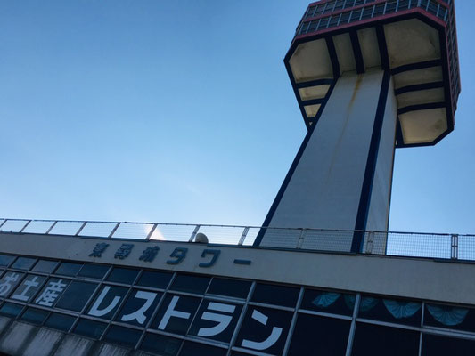東尋坊タワー_002