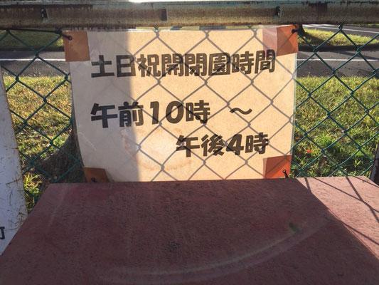蟹江町交通児童遊園_駐車場_004