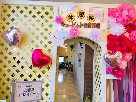 お菓子の城_003