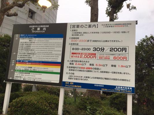 昭和スポーツセンター_駐車場_001