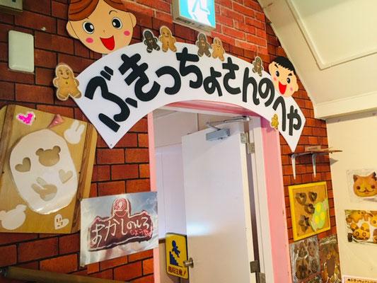 お菓子の城_お菓子作り体験_002