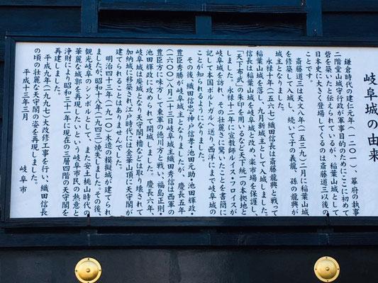 岐阜城・金華山_004