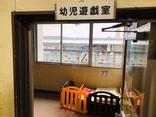 江南市交通児童遊園_幼児遊戯室_001