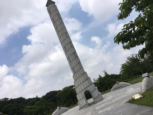 平和公園_虹の塔_001