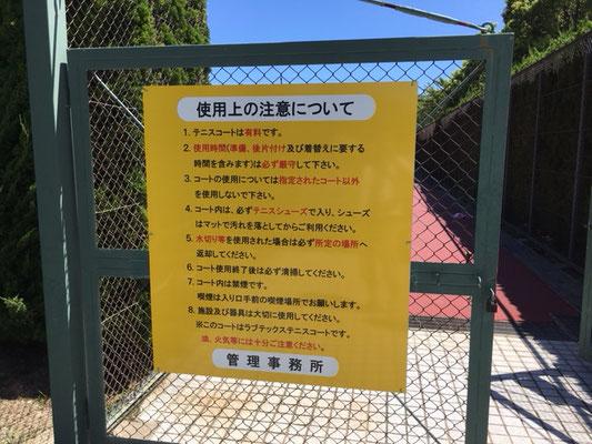木曽川祖父江緑地_テニスコート_002