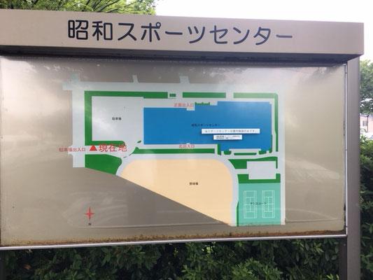 昭和スポーツセンター_案内図