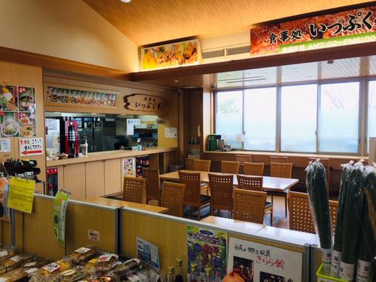 道の駅岡ノ山_003