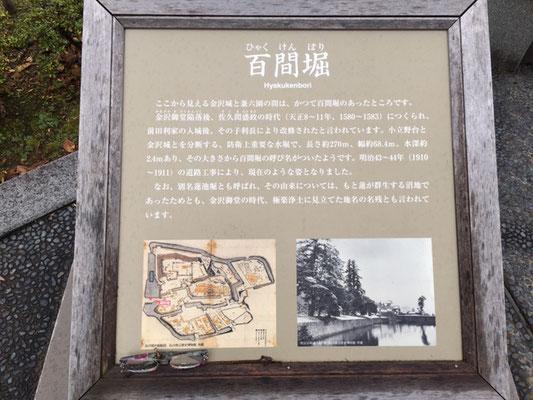 金沢城_石川門_003