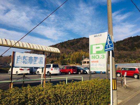 東谷山フルーツパーク_トイレ・授乳室・駐車場_002