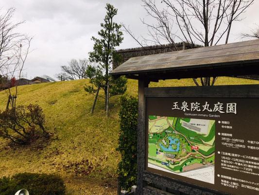 金沢城_玉泉院丸庭園_002