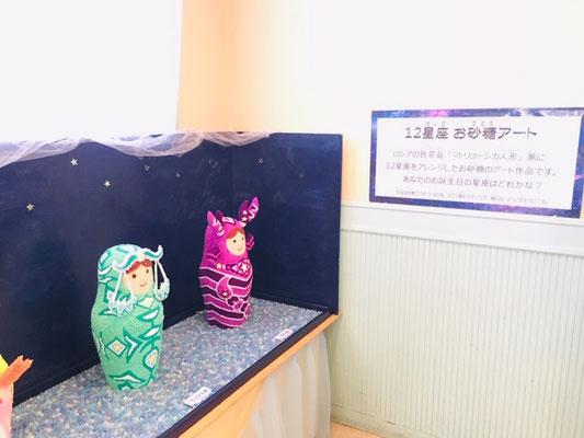 お菓子の城_お菓子ギャラリー_002