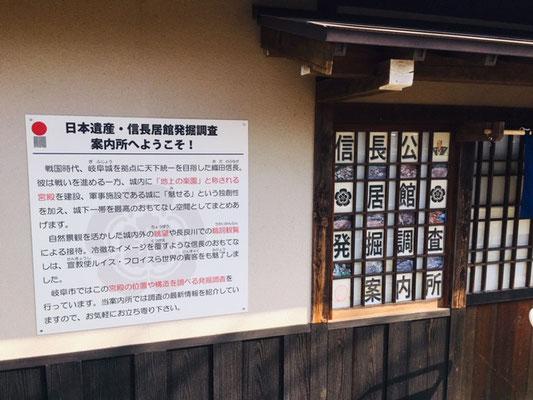 岐阜公園_体験施設_001