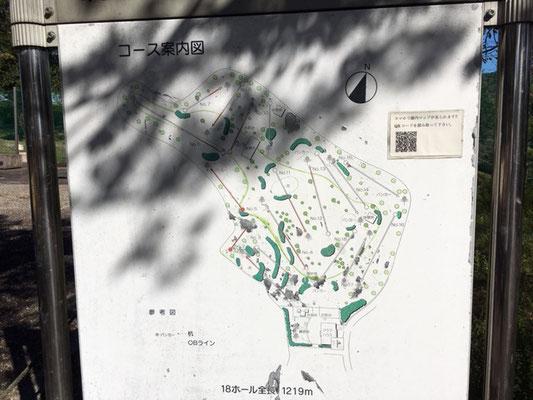 市民四季の森_ディスクゴルフ_003