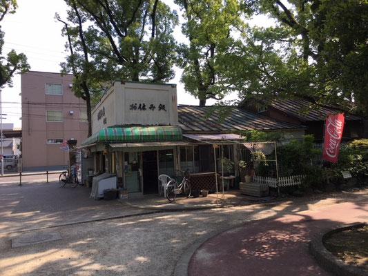 中村公園_売店(中村屋)