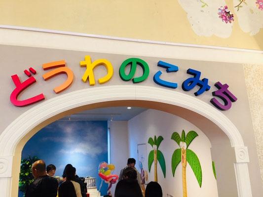 お菓子の城_お菓子ギャラリー_003