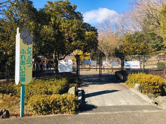 都市緑化植物園_動物ふれあい広場_001