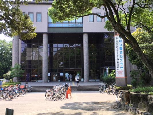 中村公園_中村図書館
