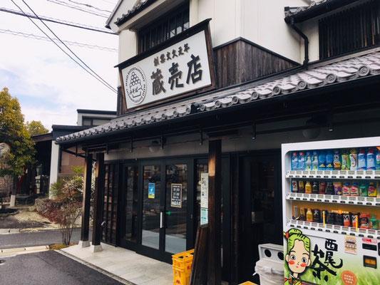 みそパーク_蔵売店_002