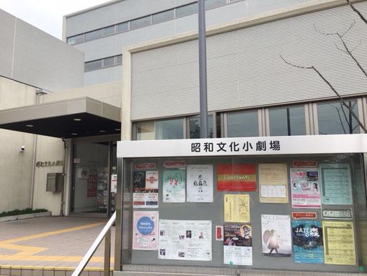 川名公園_昭和文化小劇場