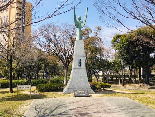 碧南明石公園_ピクニック・芝生広場_004