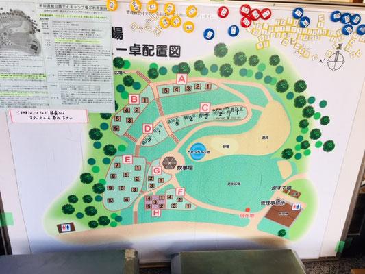 半田運動公園_バーベキュー場_005