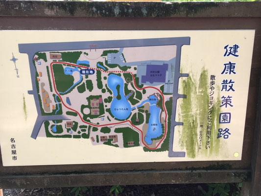 中村公園_園内マップ