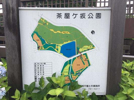 茶屋ヶ坂公園_全体図