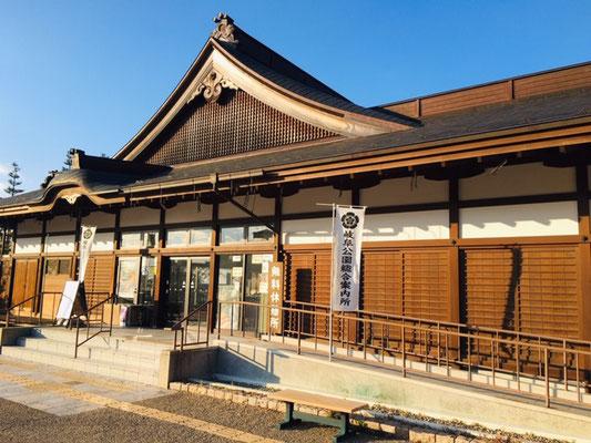 岐阜公園_体験施設_006