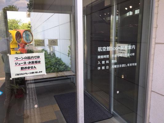 神明公園_営業時間