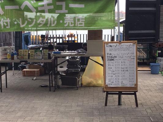 庄内緑地公園_BBQ場_006