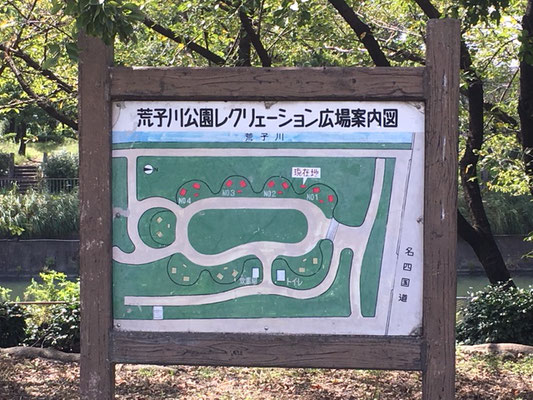 荒子川公園_備え付けの炉は8基