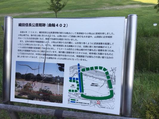 芝生広場_004