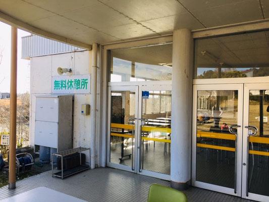 東谷山フルーツパーク_無料休憩所_001