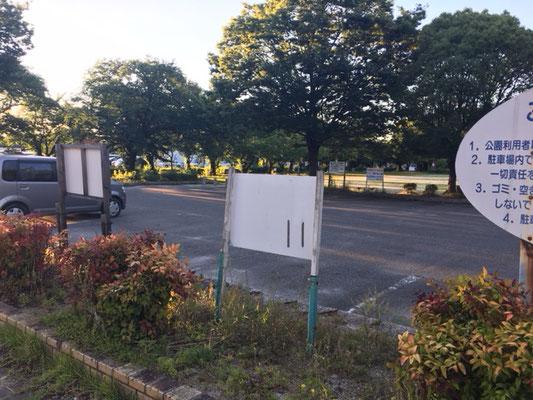 二子山公園_駐車場_002