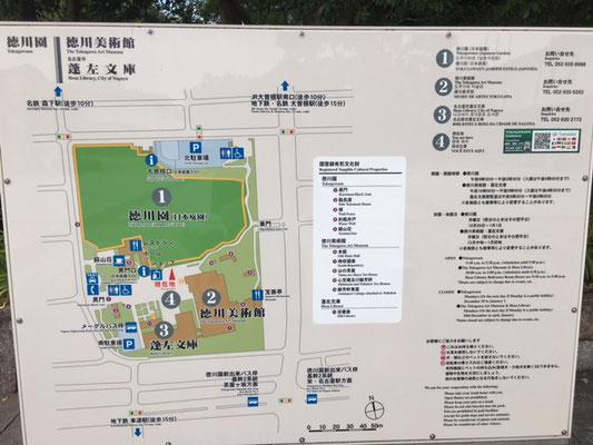 徳川園_マップ