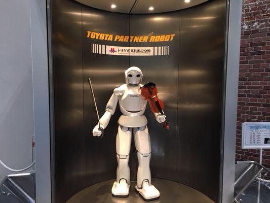 トヨタ産業技術記念館_パートナーロボット_001