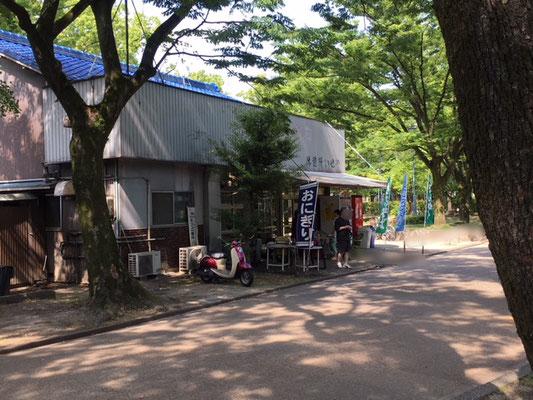 中村公園_売店(いせや)
