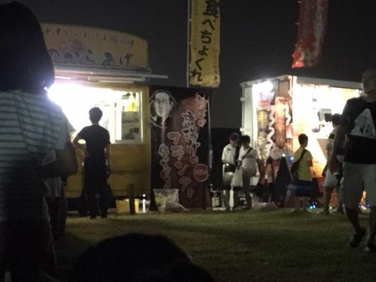 庄内緑地公園花火大会_005