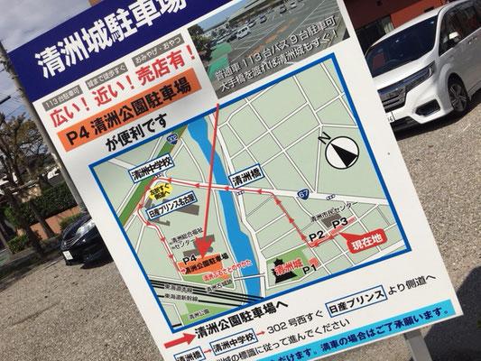 清州城駐車場_003